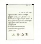 akkumulyator-explay-communicator-2500mah21