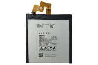 battery-lenovo-vibe-z2-bl2305