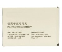 battery-original-philips-ab1630awmx (2)8