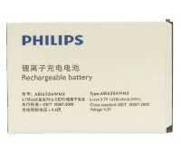 battery-original-philips-ab1630awmx (2)